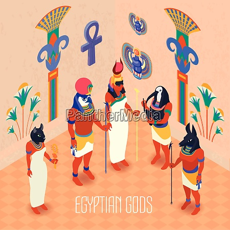 egyptian ancient gods and goddesses in