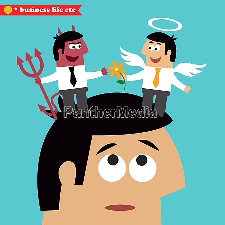 business life moral choice business ethics