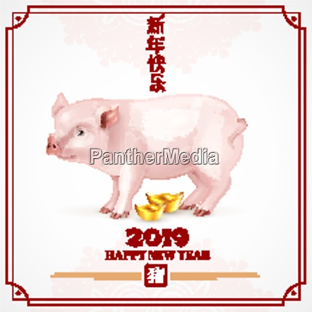 cover of chinese calendar with realistic