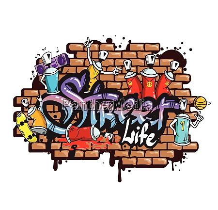 decorative urban world youth street life