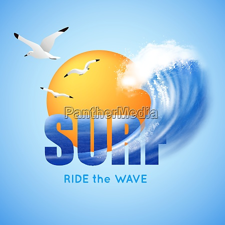 surfing and big ocean wave poster