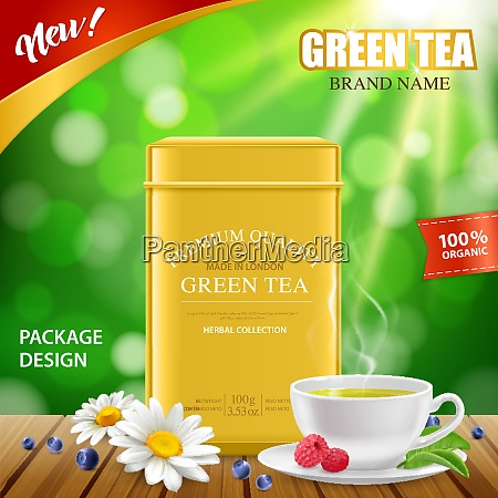green tea golden tin box new
