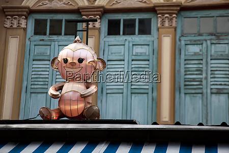 cartoon character lamp