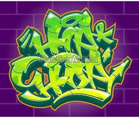 hip hop vector lettering label in