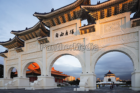 freedom square memorial arch chiang kaishek