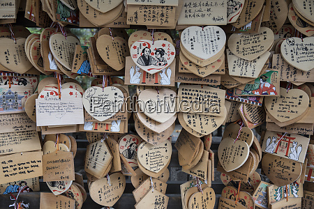 wooden wishing plaques in a japanese