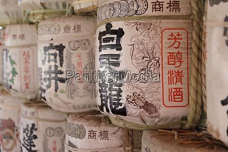 sake barrels itsukushima shrine miyajima hiroshima