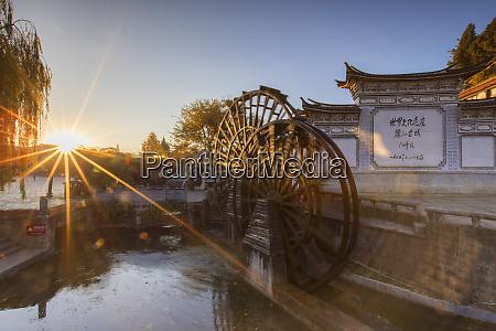 waterwheels at dawn lijiang unesco world
