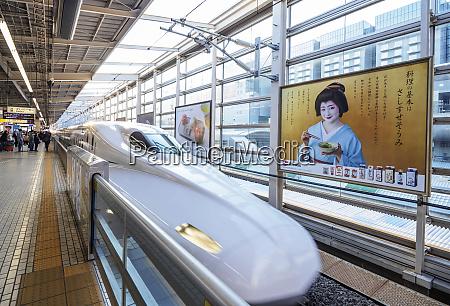 shinkansen high speed bullet train and