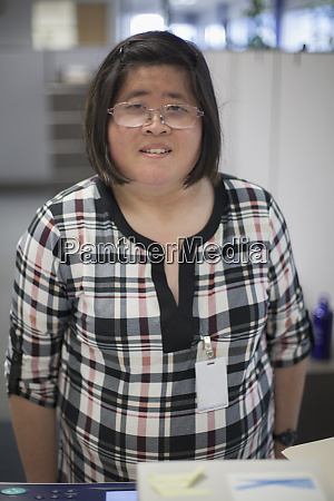 asian woman with a learning disability