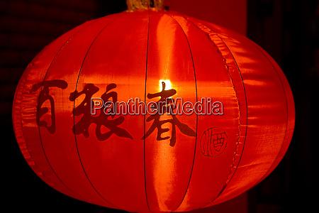 red chinese lunar new year lantern
