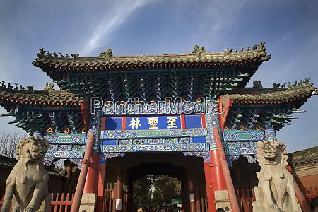 entrance gate confucius graveyard shandong province