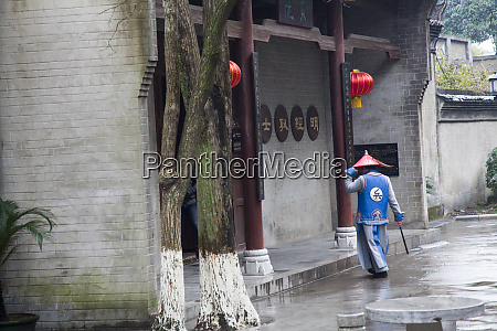 china guling the lake and small