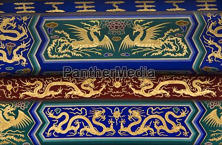 temple of heaven details dragons beijing