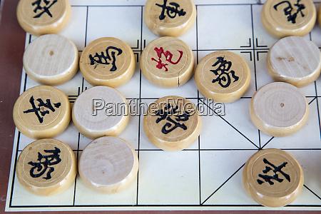 usa arizona phoenix chinese chess pieces