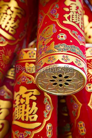 usa arizona phoenix traditional chinese firecrackers