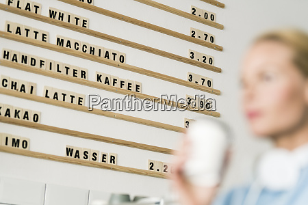 price board in a coffee shop