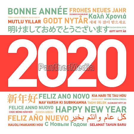 happy new year card from the