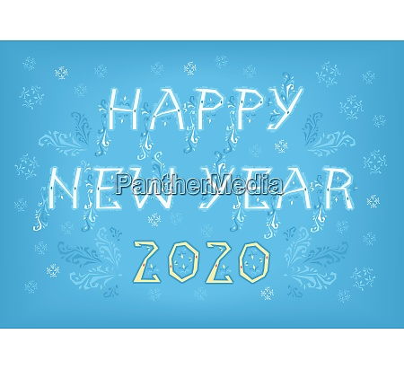 happy new year 2020 icy patterns
