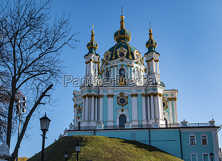 ancient christian orthodox church of ukraine