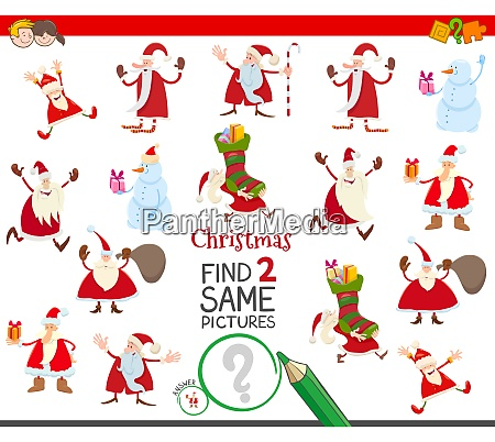 find two same santa claus characters