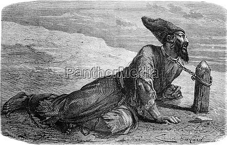 a persian slave in turkmen vintage