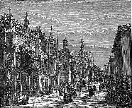 street of nations at the palace
