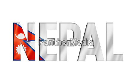 nepal flag text font