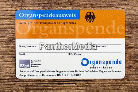 german organ donation card