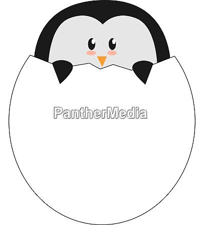 penguin in egg illustration vector on