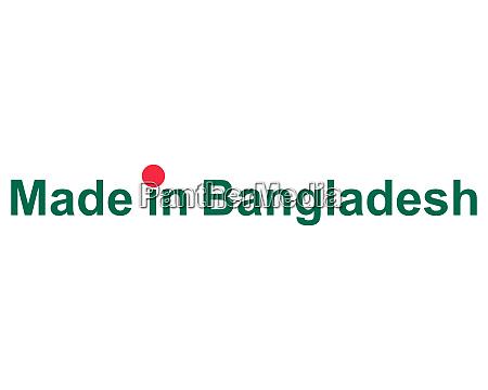 qualitaetssiegel made in bangladesh