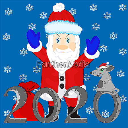 vector illustration festive cristmas background approaching