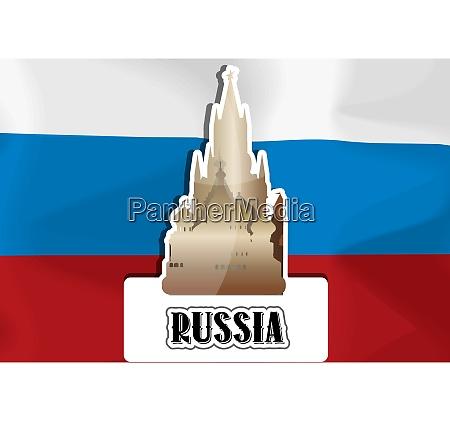 russia illustration