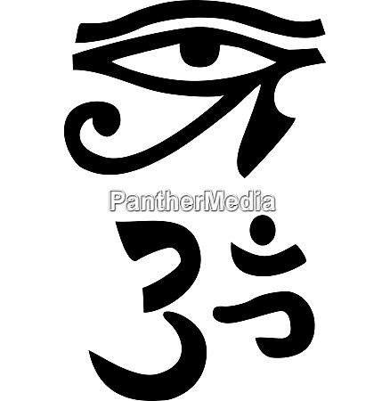 egyption sign tattoo artwork