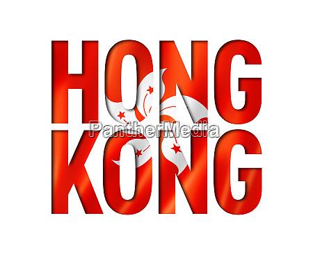 hong kong flag text font