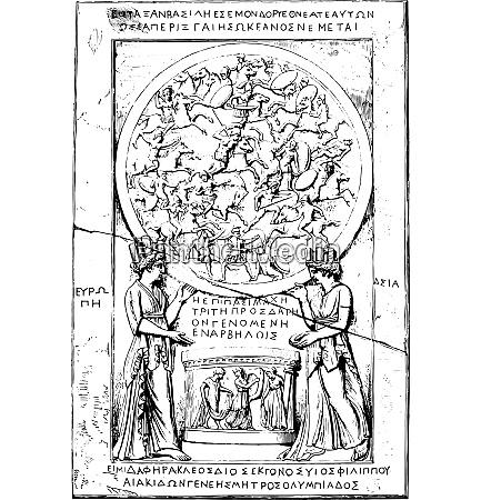 on the battle of arbela monument