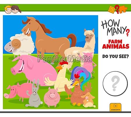 how many farm animals educational game
