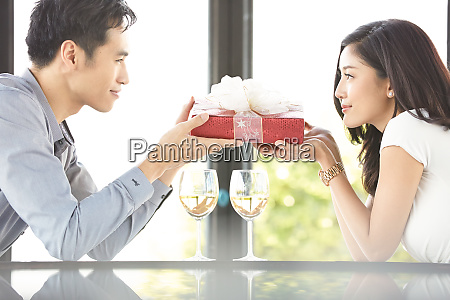 couple gifts