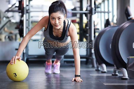 female fitness gym