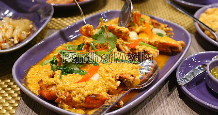 thai cuisine yellow curry with prawn