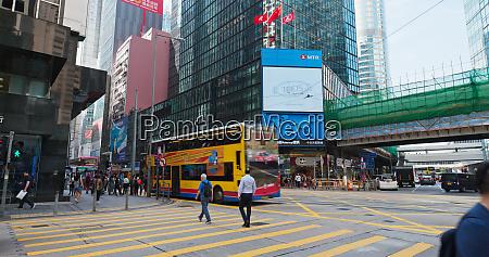 central hong kong 15 july 2019