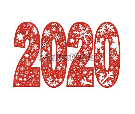 2020 christmas blast