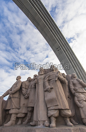 monument at peoples friendship arch kiev
