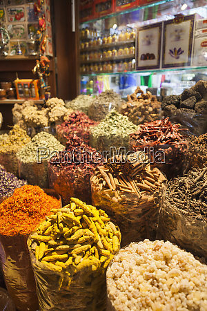uae dubai deira spice souk arabic