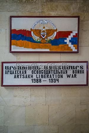 armenia yerevan yerevan military museum interior