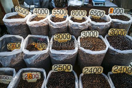 armenia yerevan gum market coffee beans
