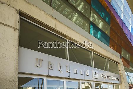 armenia yerevan yerevan zvartnots airport evn