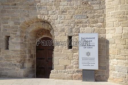 azerbaijan baku the entrance of the