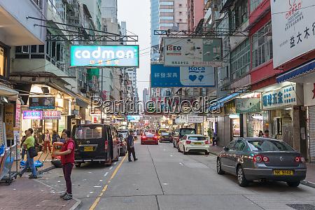 portland street hong kong