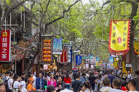 muslim quarter xian shaanxi province china